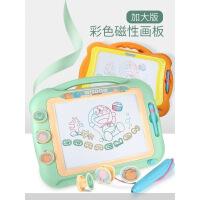 超大号儿童画画板磁性写字板 彩色小孩幼儿 1-3岁玩具宝宝涂鸦板5lz