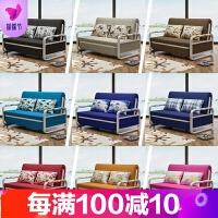 单人沙发床可折叠1.2小户型多功能布乳胶两用客厅双人沙发床1.5米品质保证 1.5米以下