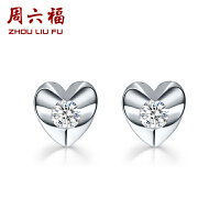 周六福 珠宝18K金钻石耳饰女 心形钻石耳环耳针 KGDB092279