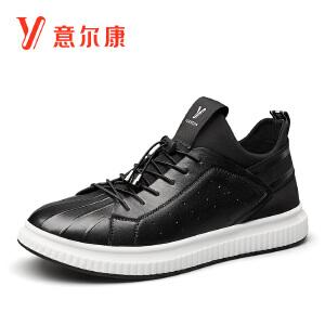意尔康男鞋男士运动鞋休闲皮鞋男士板鞋套脚便捷男士休闲鞋