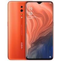 【当当自营】OPPO Reno Z 全网通6GB+256GB 珊瑚橙 移动联通电信4G手机 双卡双待