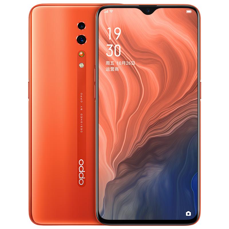 【当当自营】OPPO Reno Z  全网通6GB+256GB 珊瑚橙 移动联通电信4G手机 双卡双待 限时赠送:智能灯光音箱+智能手环