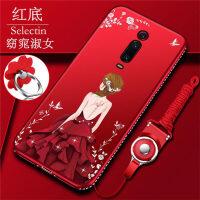 优品红米K20手机壳小米K20pro保护硅胶套redmi k20全包por防摔M1903F11A软壳
