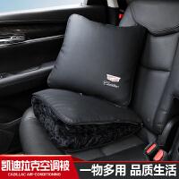 gucci汽车抱枕凯迪拉克atsl xts xt5 ct6车载改装空调被两用被子腰靠枕