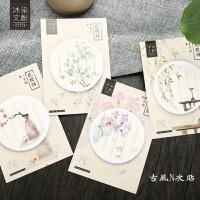 古风便签N次贴创意古典中国风留言便利贴文艺清新学生用文具礼品