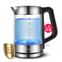 玻璃电热水壶家用烧水壶自动断电开水壶