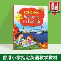 香港朗文培生少儿英语教材教科书 二年级下学期学生用书 英文原版 Longman Welcome to English