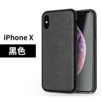 iPhone XS Max手机壳真皮苹果XS/XR手机套时尚奢华保护皮套 iPhone X 经典小牛皮黑色