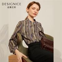 长袖雪纺衫女士迪赛尼斯2019秋季新款条纹碎花设计感小众衬衫上衣