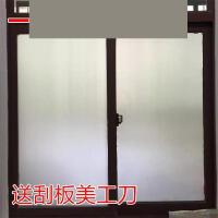 厕所玻璃贴膜厕所门窗窗户窗户纸阳台窗隐私窗户清玻璃贴画贴纸办公玻璃窗创意马桶标