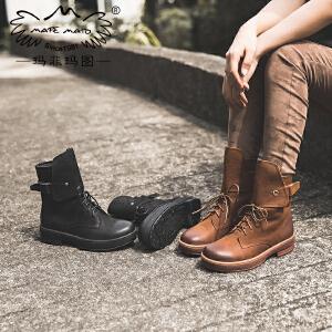 玛菲玛图 女马丁靴秋季新款短筒圆头单靴中跟厚底魔术贴帅气系带机车靴T6-17