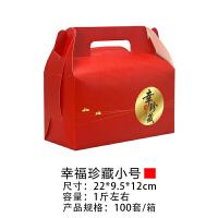 年货水果包装盒通用海鲜干货特产盒子红枣干果熟食礼品盒定制 幸福珍藏 红色小号