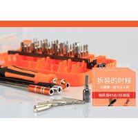 多功能螺丝刀套装十字起子组合手机拆机螺丝批电脑维修工具