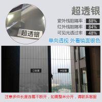 玻璃贴膜窗户防晒遮光隔热膜玻璃窗单向透视贴纸透光不透明玻璃膜
