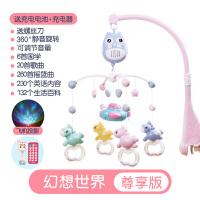 ?婴儿床铃音乐旋转3-6-12个月0-1岁宝宝床头摇铃新生儿玩具?