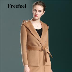 Freefeel2017秋冬新款羊绒大衣中长款女装连帽修身外套1851