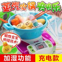火锅大乐斗仿真厨房儿童过家家玩具练习学习筷男孩女孩夹夹乐玩具