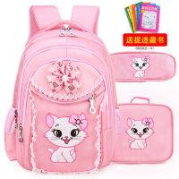 儿童书包小学生可爱1-3-4-6年级韩版双肩7-9-12周岁女孩公主背包