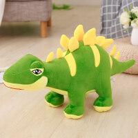 可爱恐龙毛绒玩具公仔玩偶布娃娃男孩抱枕儿童节女孩生日礼物
