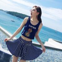 18游泳衣女保守分体显瘦遮肚性感韩国女士泡温泉裙式学生少女泳装 蓝色