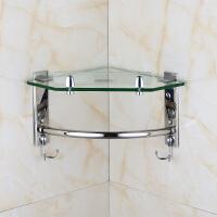 欧式卫生间置物架玻璃壁挂储物架不锈钢墙上厕所三角架浴室转角架 单层钻石型带杆 打孔安装