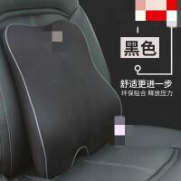 汽车靠垫腰垫腰部支撑透气靠背座椅护腰靠头枕套装颈枕腰枕
