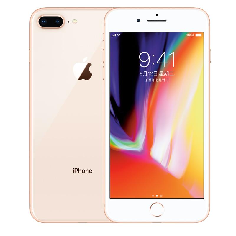 Apple iPhone 8 Plus(A1864) 64G 金色 支持移动联通电信4G手机可使用礼品卡支付 国行正品 全国联保