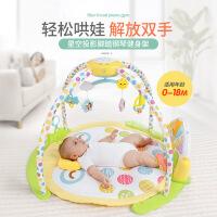 ?婴儿脚踏钢琴健身架器0-3-6-12个月岁新生儿宝宝音乐玩具