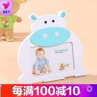 6寸创意青蛙造型相框卡通儿童摆台奶牛相架幼儿园礼品可摆可挂 6寸