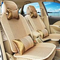 雪佛兰2015经典新科鲁兹15款雪弗兰冰丝汽车坐套夏季座套全包 汽车用品