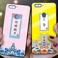 新款R17PRO中国风OPPO手机壳R15梦境版R11S圣旨R9S挂绳R11PLUS娘娘亲启潮 OPPO R17Pro