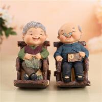 新品老头老太太情侣摆件爷爷奶奶家居装饰品创意结婚周年纪念礼物