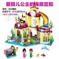 兼容乐高积木女孩好朋友系列拼装玩具冰雪奇缘公主城堡别墅