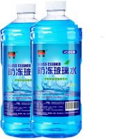 防冻玻璃水汽车夏季冬季雨刮水四季通用清洁养护整箱大瓶 如图