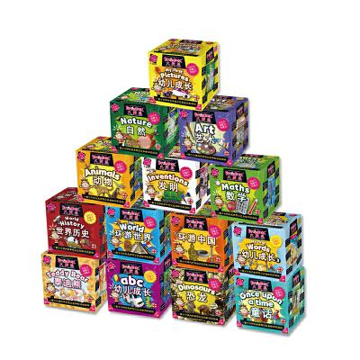 英国智库记忆卡片儿童幼儿智库大脑瓜方盒成长专注增强记忆力训练