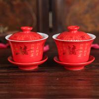 结婚庆用品陶瓷对碗对杯龙凤子孙碗喜碗婚礼新人敬茶杯筷子勺套装 喜字(敬茶杯) 套装