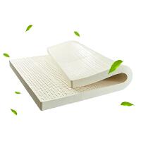 乳胶床垫天然橡胶床垫1.8m床1.2m1.5米乳胶床垫