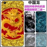 中国龙oppor11手机壳iphone8苹果x华为p10荣耀9套vivox20红米4x