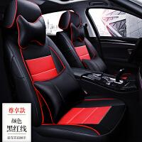捷达VS5真皮椅套汽车座套定做专用座垫18新款全包座椅套四季通用坐垫皮全包围