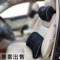 汽车腰靠护腰靠垫车用座椅靠背垫记忆棉司机腰枕腰部支撑透气腰垫