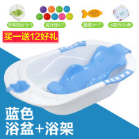 新生婴儿洗澡盆可坐躺0-6岁防滑大号宝宝浴盆加厚通用儿童超大号
