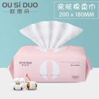 棉柔巾婴儿干湿两用100抽手口非湿巾柔纸巾一次性洗脸巾洁面a238