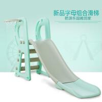 字母单滑梯室内儿童小型玩具家用秋千滑滑梯篮筐收纳组合5pk
