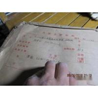 【旧书二手书九成新】vcd激光视盘播放机原理、改制和维修 打印稿约50页 1105【沫若】