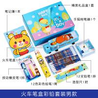 圣诞节小学生文具套装礼盒儿童学习用品幼儿园礼物文具奖品