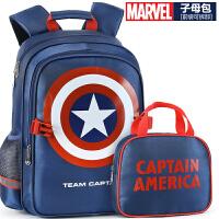 小学生书包男童1-3-4年级迪士尼美国队长6-10蜘蛛侠儿童双肩背包