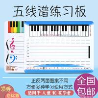 加厚可擦写五线谱白板音乐教学练习板钢琴键盘谱表音符卡片贴教具