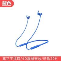 小米9运动蓝牙耳机4.1无线跑步入耳式双耳通用 适用于小米8 play小米mix2s 红米note7 小米6 小米5C