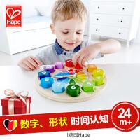 Hape数字时钟木质拼图积木益智配对1-3岁男女孩宝宝认知早教玩具