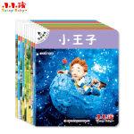 小小孩影院有声伴读版 著名童话全套10册小王子灰姑娘儿童0-3-6岁图画书亲子睡前故事小孩图大字注音版情景故事书幼儿园